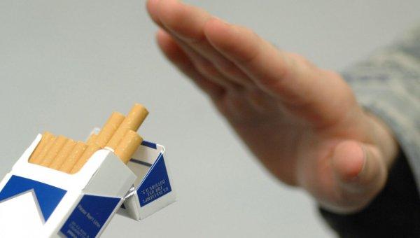 Ученые: Отказ от курения помогает завести новых друзей