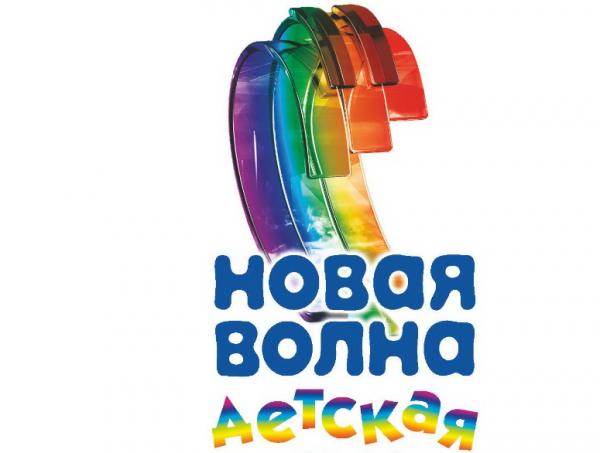 В Крыму в МДЦ «Артек» стартовал музыкальный конкурс «Детская Новая волна»