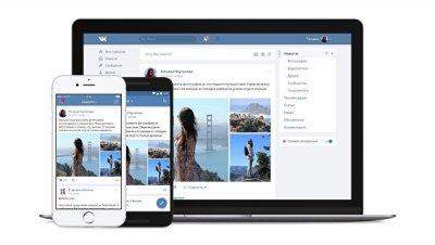 Соцсеть «ВКонтакте» перевела всех пользователей на новый дизайн