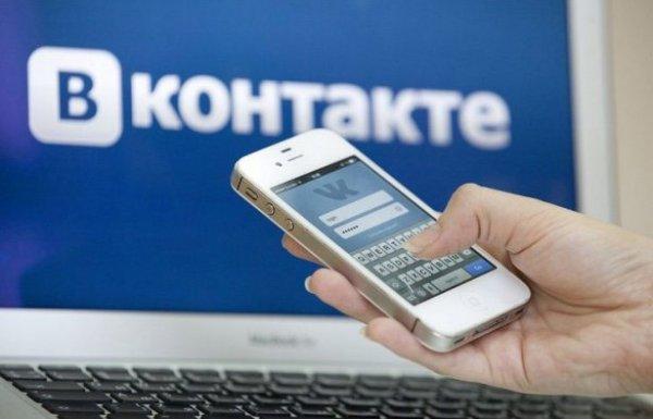 Пользователи раскритиковали новый дизайн «ВКонтакте»
