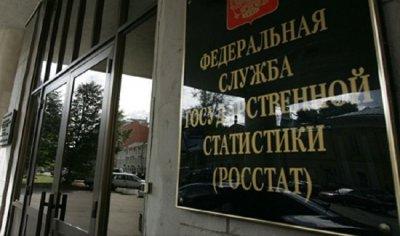 Росстат сообщил об ускорившемся падении доходов россиян