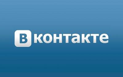 Выручка «ВКонтакте» в первом полугодии выросла на 41%