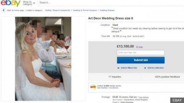Самое мрачное объявление о продаже свадебного платья покорило интернет