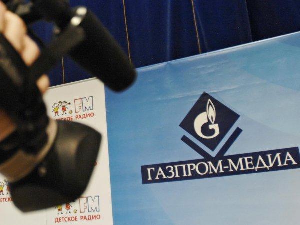 «Газпром-Медиа» запретил российским сайтам транслировать моменты соревнований