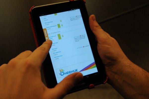 Родители смогут контролировать оценки ребенка через мобильный телефон