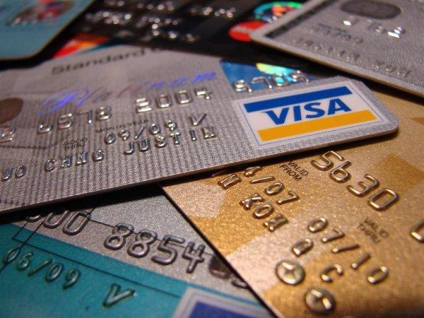 Банки РФ внедрят новую технологию блокировки кредиток