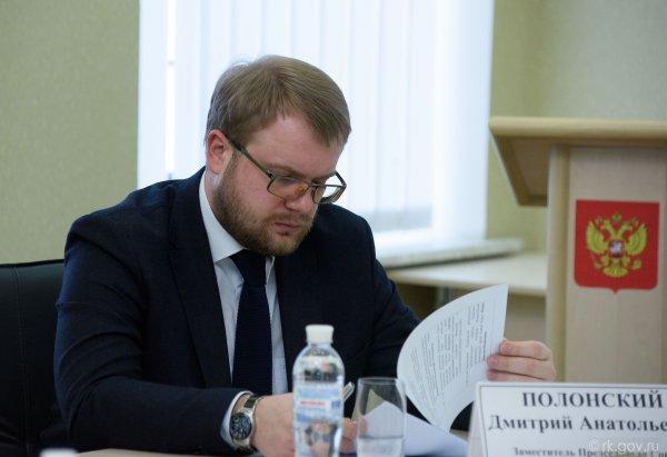 Вице-премьер Крыма сообщил, почему флаг Украины не вернется на полуостров