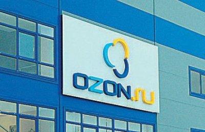 Компания Ozon перенесла выход IPO еще на три года