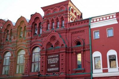 Столичный Театр имени Маяковского открывает 94-й сезон