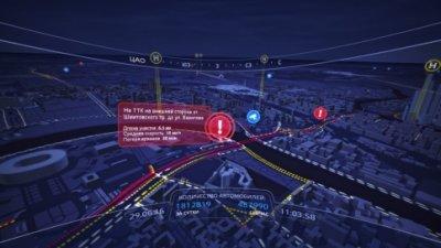 Виртуальную дорожную карту Москвы будут транслировать по телевизору