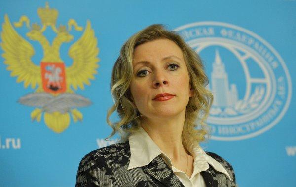 МИД РФ: США охотятся на россиян за рубежом