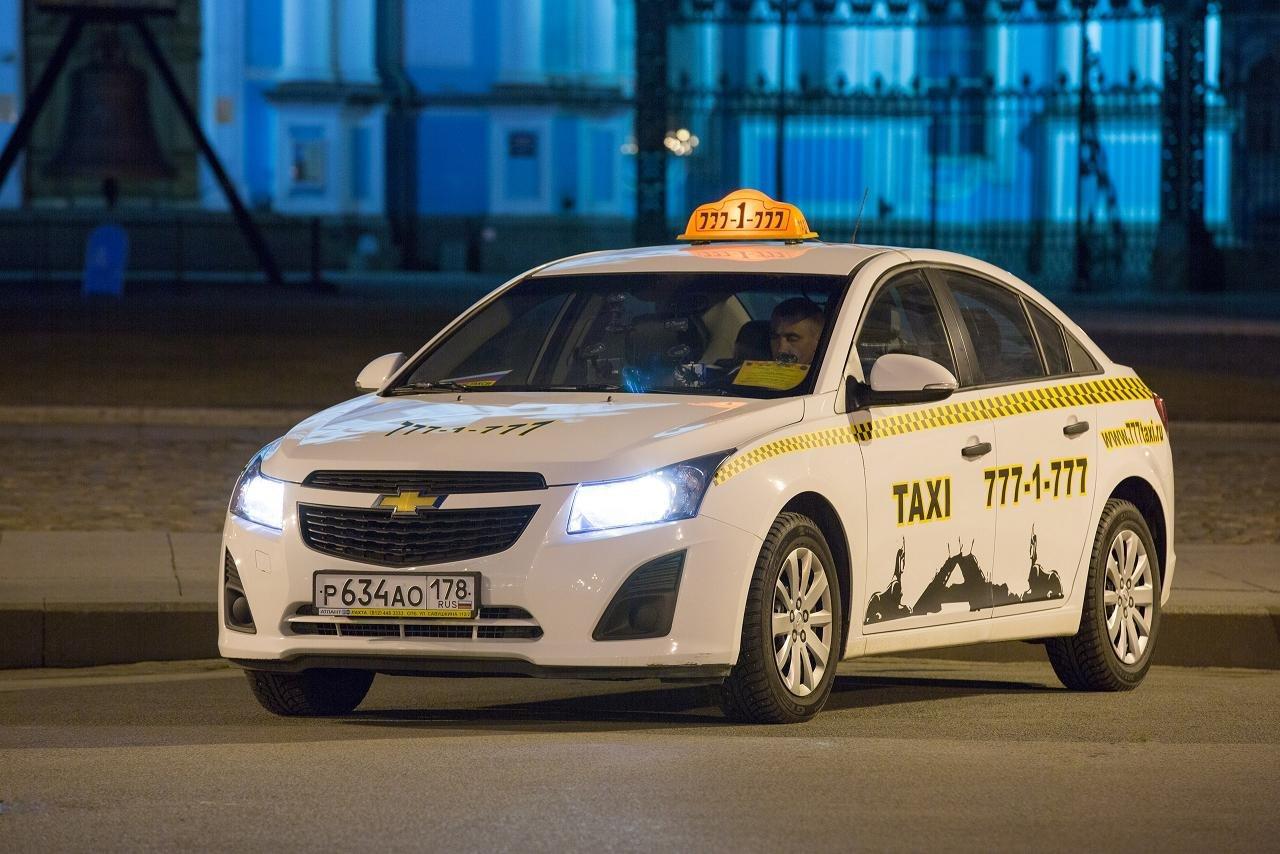 Дешевое Такси Санкт