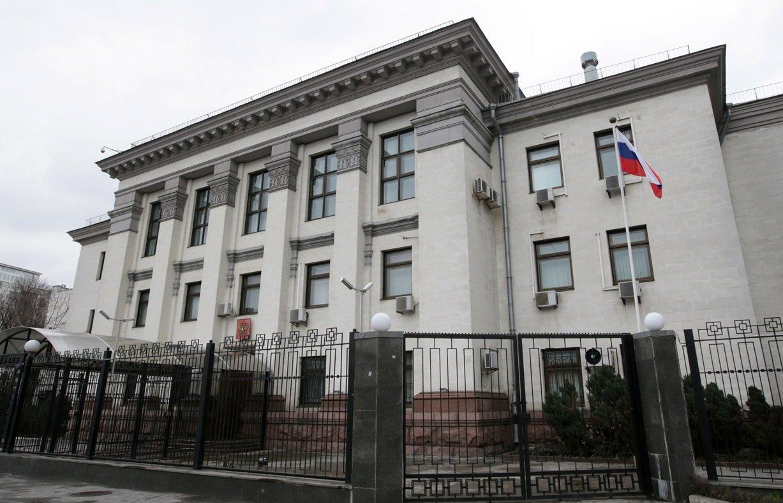 дипломатическое представительство украины в россии такой