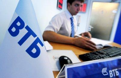 ВТБ планирует создать собственного виртуального оператора связи