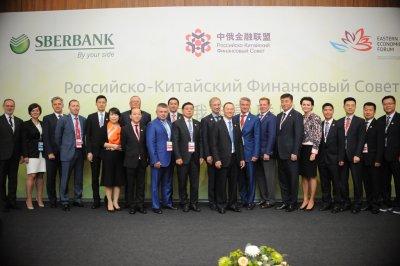 Сбербанк организовал круглый стол на ВЭФ