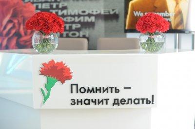 Благотворительный фонд «Память поколений» передал ортопедические кровати и подушки для ветеранов ВОВ во Владивостоке