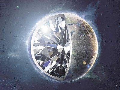 Астрофизики обнаружили в космосе планеты-алмазы