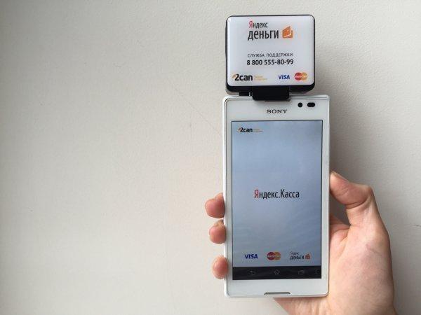 С помощью сервиса «Яндекс.Касса» можно будет оплатить покупки в онлайн-магазине LeEco