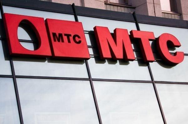 На оператора МТС подают в суд из-за рекламы с Нагиевым