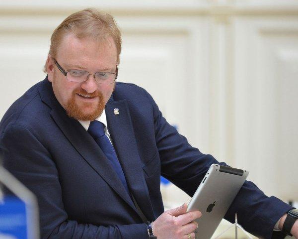 Виталий Милонов стал главным героем игры Milonov Go