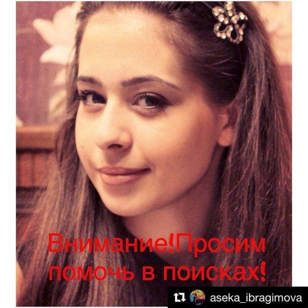 Сексшоп в Алматы wwwintimkz  интернетинтим магазин