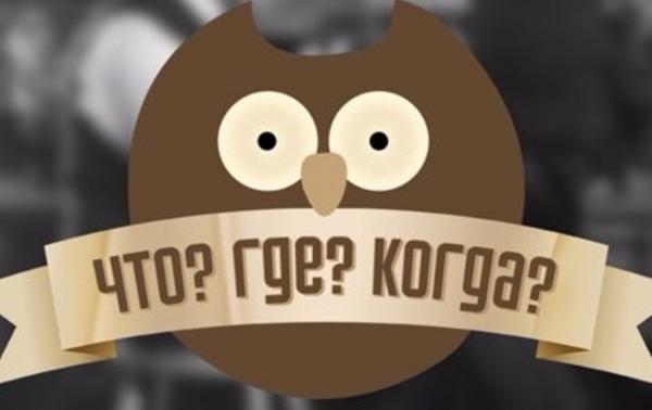 """Mail.Ru Group выпустила официальную версию игры """"Что? Где? Когда?"""""""