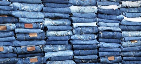 """Ученые нашли в Перу """"джинсы"""" возрастом шесть тысяч лет"""