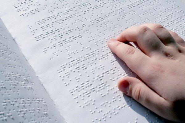 Ученые: Слепота не мешает при проведении математических расчетов