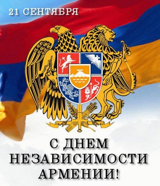 Открытки с армянским, приколы про