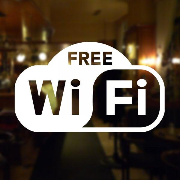 Роскомнадзор намерен ввести обязательную идентификацию пользователей Wi-Fi
