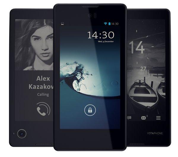 «Ростех» назвал цену на российский аналог iPhone