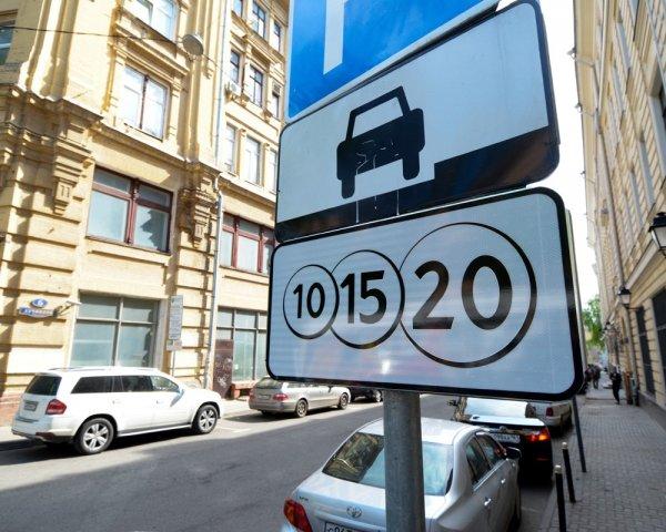 Приложение «Парковки Москвы» может обновиться до конца месяца