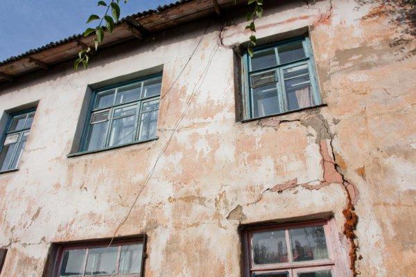 В Якутии начнут финансирование расселения из аварийных домов
