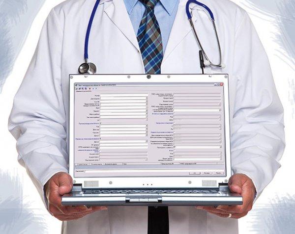 Гражданам России разрешают оформлять больничные через интернет