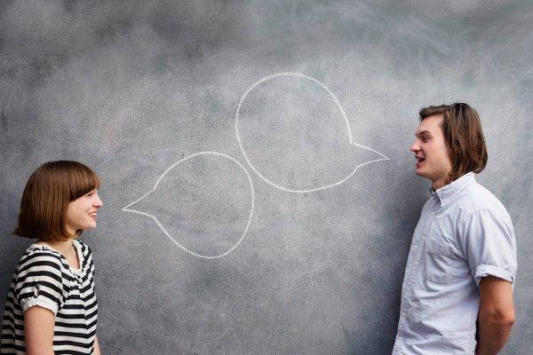 Люди во всем мире говорят на одном языке - лингвисты
