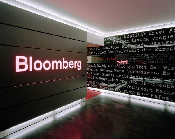 Bloomberg оценил стоимость Twitter в $  16,7 млрд