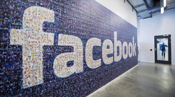 Facebook ищет директора по лицензированию музыки
