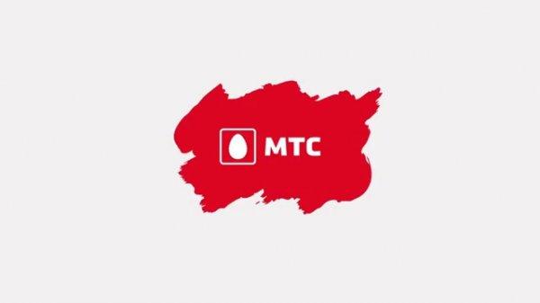 МТС расширяет зону работы сети в Иркутске