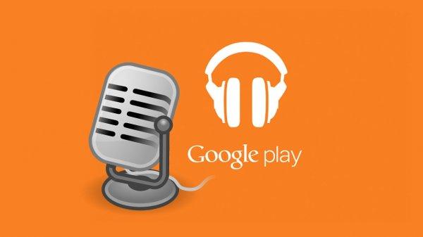 В Индии начал работать Google Play Music