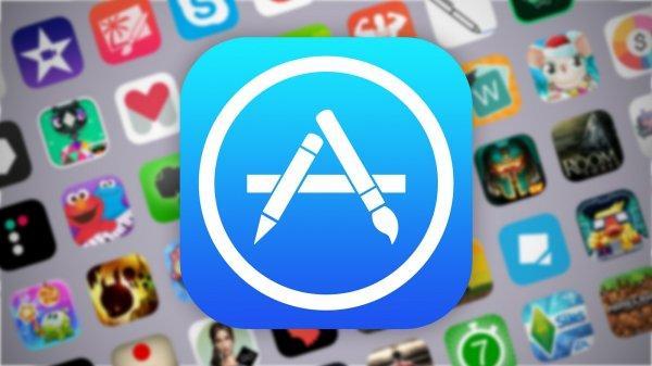 Apple запустила расширение для продажи рекламы в App Store