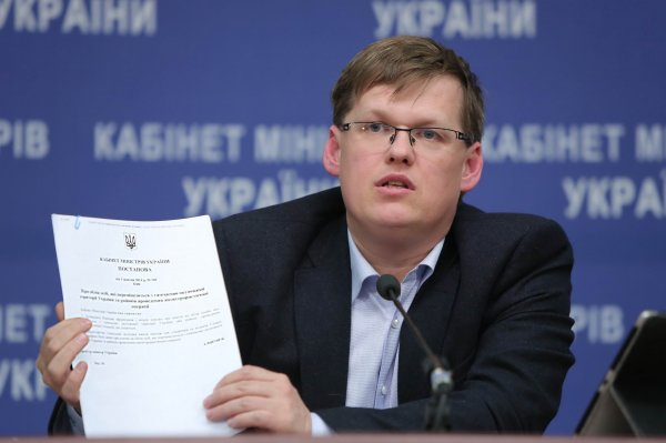 Розенко: Украина начнет переход на страховую медицину в 2017 году