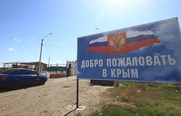 Испытание функции распознавания лиц проведут на границе с Крымом