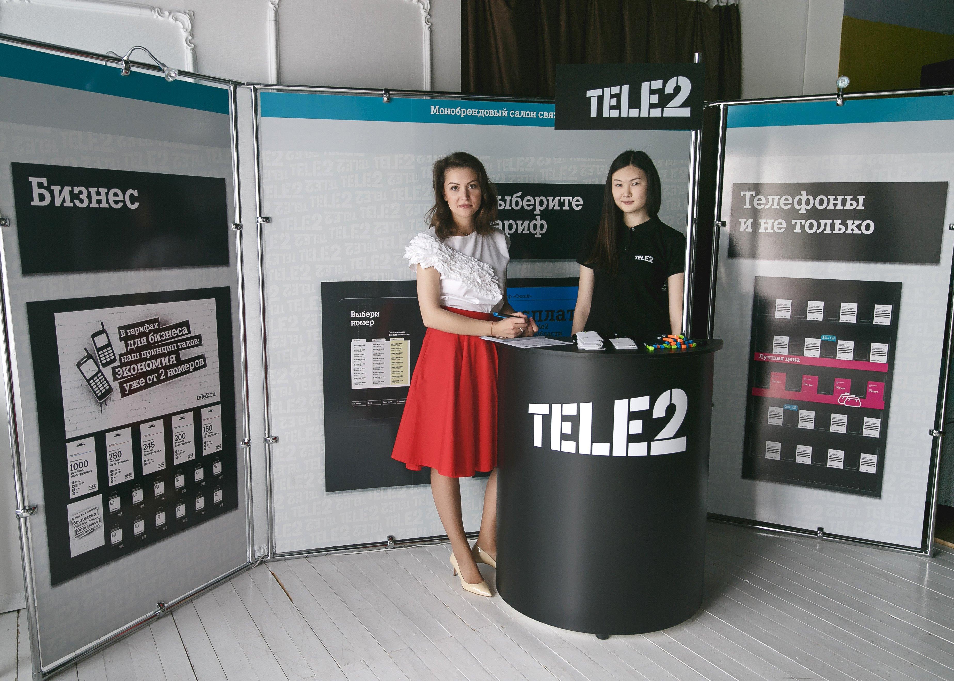"""Tele2 запустил первый тариф с безлимитной связью """" ВладТайм - самые независимые новости"""