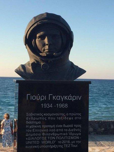 В Греции установили бюст Юрию Гагарину