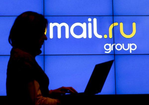 Mail.ru приобрела за 30 млн долларов компанию Pixonic