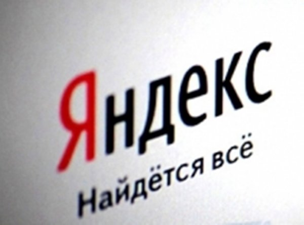 «Яндекс» интересуется мнениями пользователей прямо в поисковой выдаче