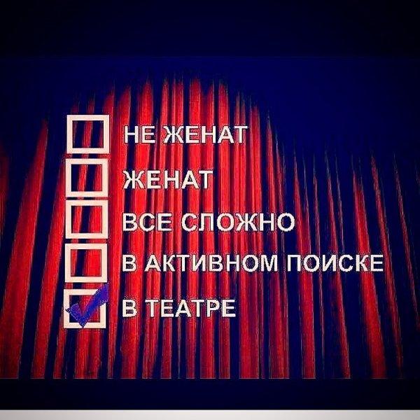 Пост Максима Виторгана в соцсети возмутил Ксению Собчак
