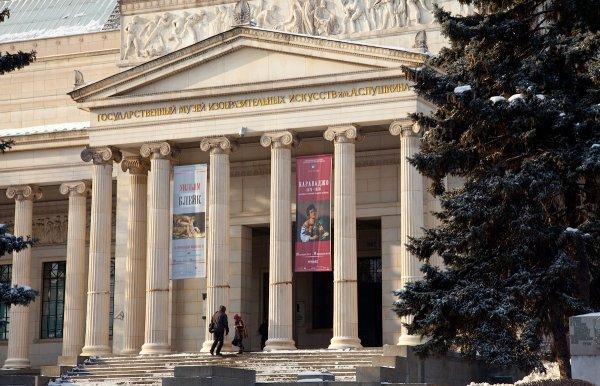 В Москве на две недели откроются двери Пушкинского музея