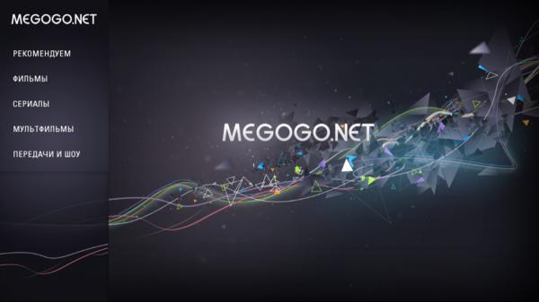 Megogo запустил собственный канал с полноценным сурдопереводом