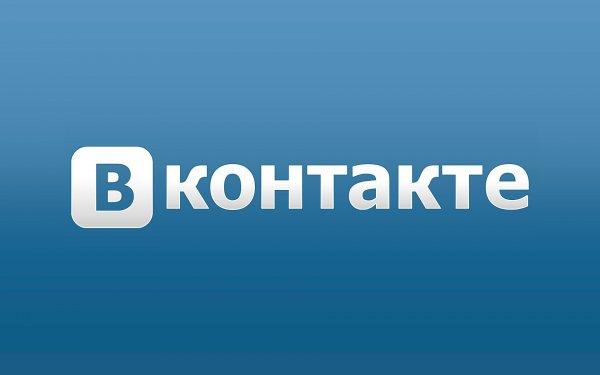 «ВКонтакте» легализовала музыку независимых исполнителей